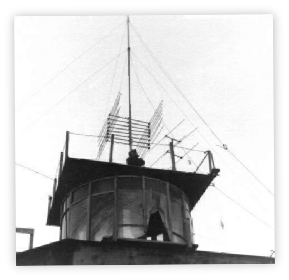 Aerial array on Sunk Head Fort